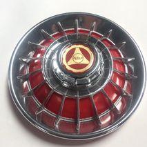 "Vespa 8 inch ""VIGANO""  wheel disc / hub cap"