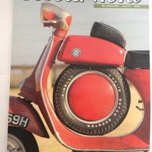 Scooter NOVA Magazine number 18